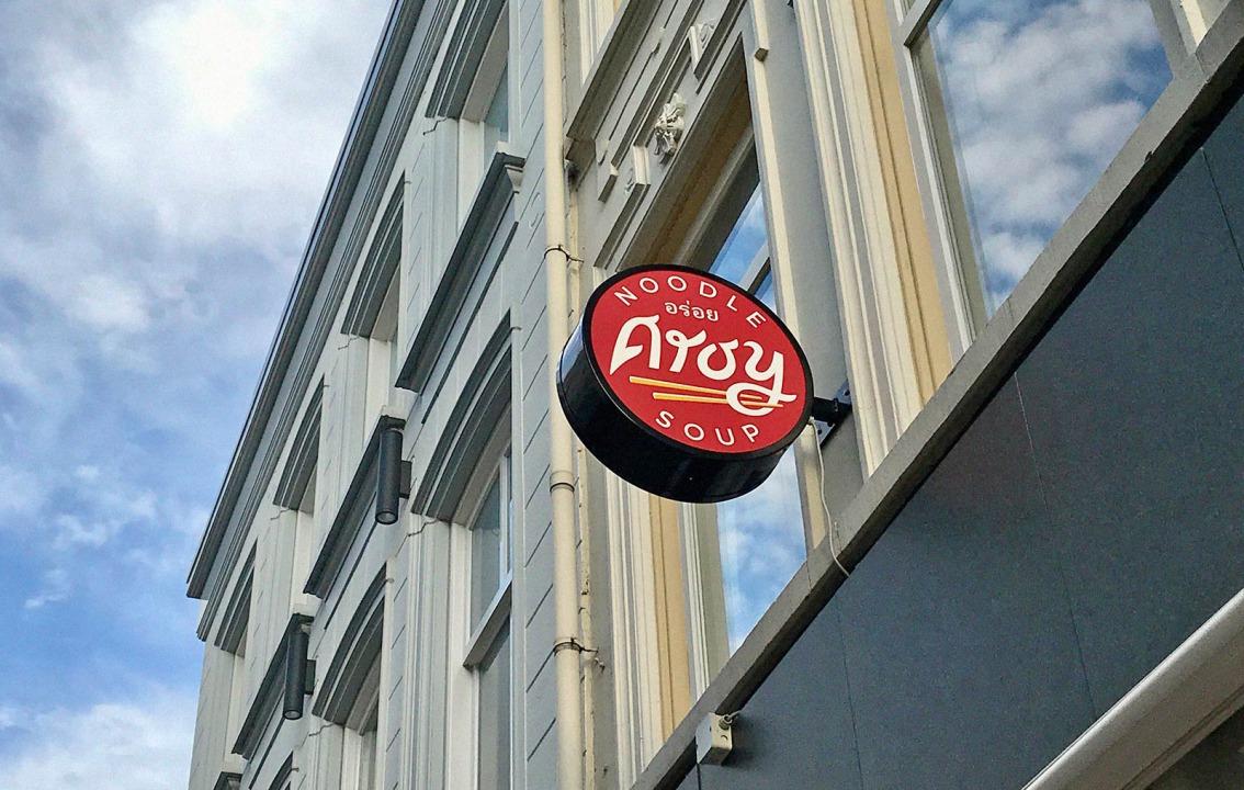 Aroy World Food - gevelbeletering - vdS creatie Breda