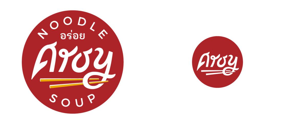 Logo ontwerp vdS creatie Reclamebureau Breda - responsive logo 2